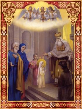Введение во храм Пресвятой Богородицы Девы Марии