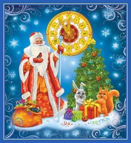 Дед Мороз, зайчик, елочка, новый год
