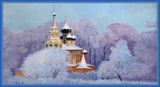 Храм Зима, мороз