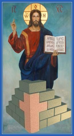 Иисус Христос, краеугольный камень