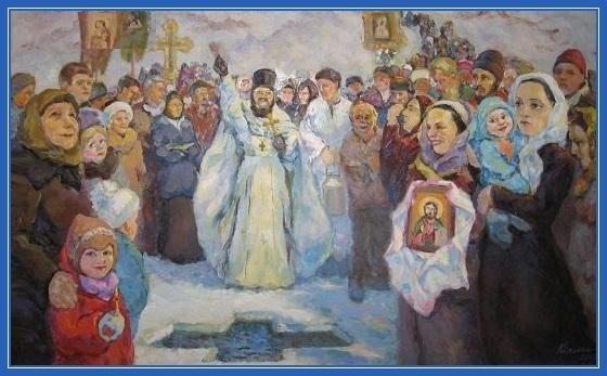 Крещение, картина. Иордань