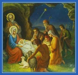 Рождество Христово. Пещера, ягненок