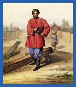 Столяр, плотник, крестьянин, мужик