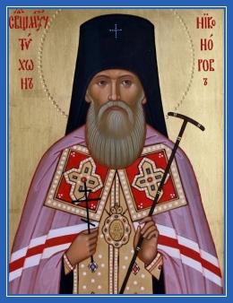 Священномученик Тихон, архиепископ Воронежский