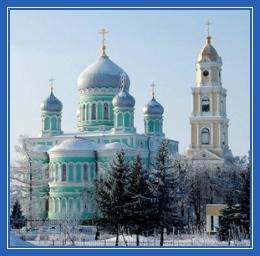 Дивеево, монастырь, зима, Серафим Саровский