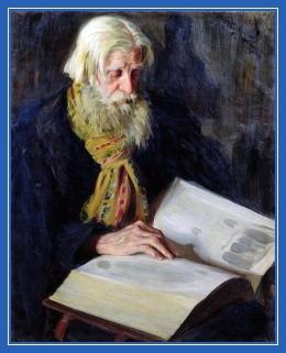 Духовное чтение, старик, дедушка, молитва