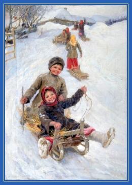 Катание на санках, зима, горка