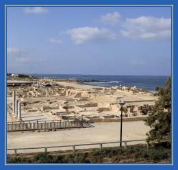 Кесария Палестинская, старый город