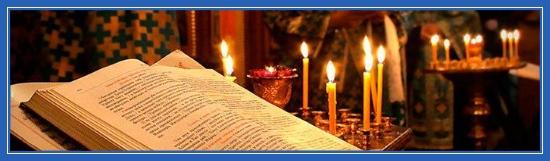 Молитва, чтение, храм