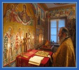 Поминовение, Жертвенник, Литургия, священник