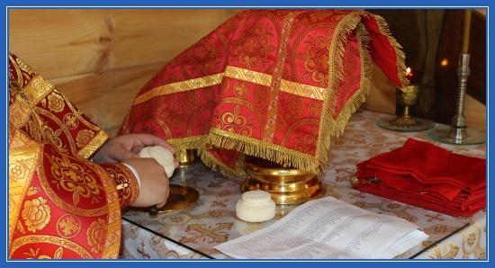 Поминовение в храма у Жертвенника