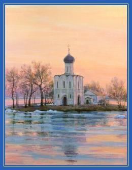 Ранняя весна, храм Покрова на Нерли