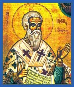 Святитель Игнатий Богоносец