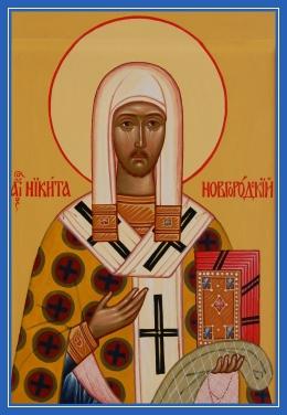 Святитель Никита, затворник Печерский