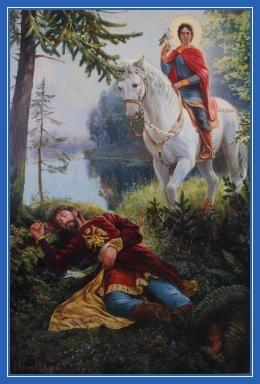 Святой мученик Трифон - видение