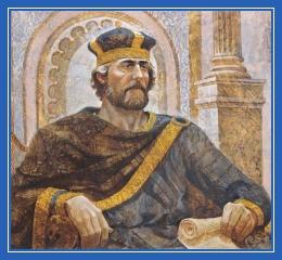 Царь, Давид