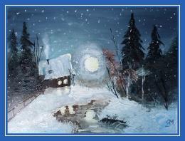 Зима, луна, ночь