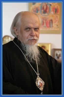 Епископ Пантелеимон Шатов
