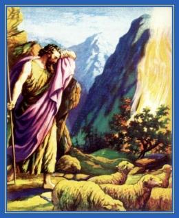 Горящий куст. Моисей