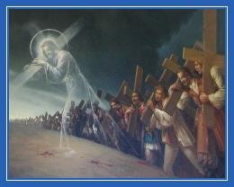 Христос несет крест, жизненный крест
