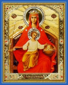 Икона Божией Матери - Державная