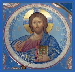 Икона на своде храма, Спаситель Вседержитель Христос