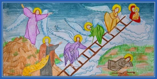 Лествица Иакова, до небес. Видение лесница