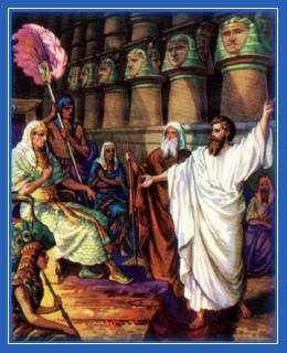 Моисей пред фараоном