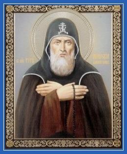 Преподобный Тит, Печерский