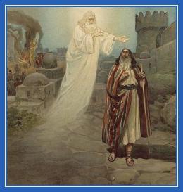 Призвание Богом Авраама, Ветхий Завет