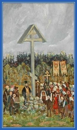 Радоница, панихида, поминовение усопших могила кладбище