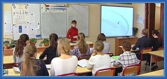 Школа, преподавание