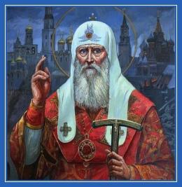 Священномученик Патриарх Гермоген