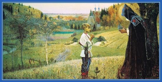 Молитва по соглашению, о благополучной и успешной учебе