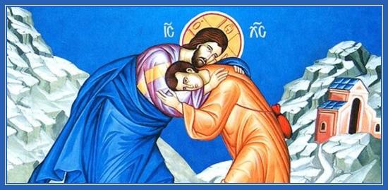 Молитва по соглашению, о примирении враждующих, мире