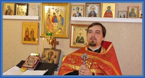 Молитвы по соглашению, Священник Димитрий Синявин