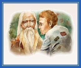 Мудрец, юноша, учитель и ученик, поучение, советы, мудрость
