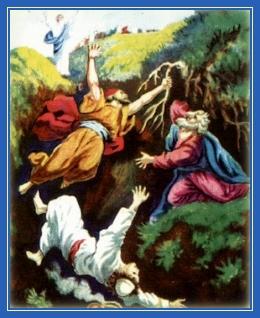 Наказание Авирона и Дафана