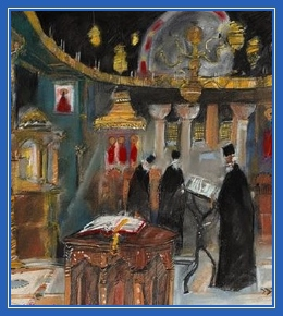 Пост, храм