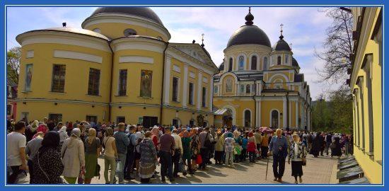 Праздничная поездка к мощам блаженной Матроны Московской