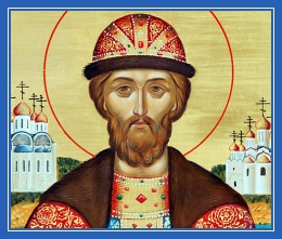 Благоверный великий князь Димитрий Донской