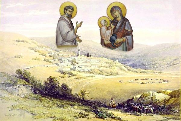 Рождество Пресвятой Богородицы - в стихах!