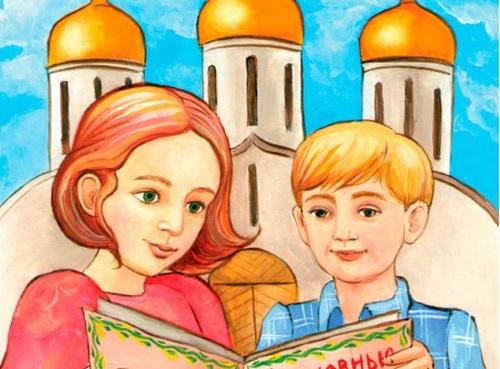 Св. апостолы Петр и Павел | Занятия от Кати Р.