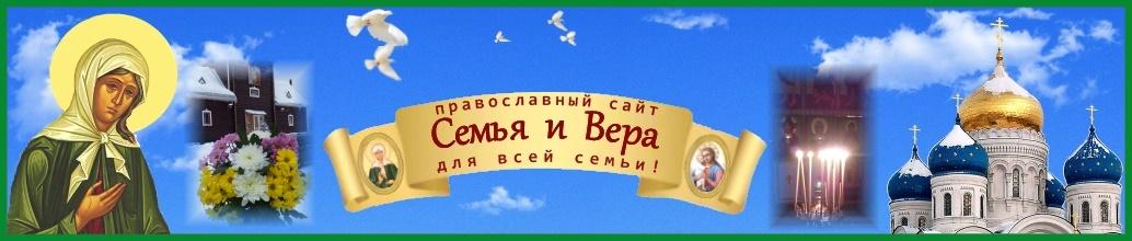 6 февраля - День блаженной Ксении. Молебен за жертвователей!