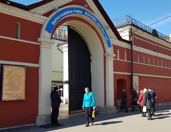К св. Матроне на Крестопоклонное воскресенье – 31 марта 2019