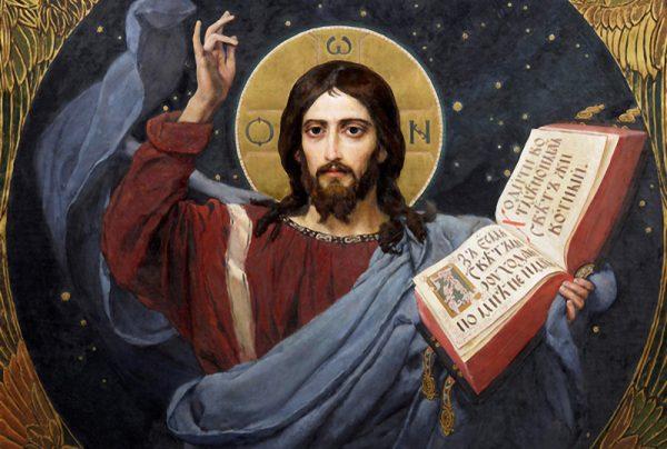 Бог поругаем не бывает   Заметки верующего человека