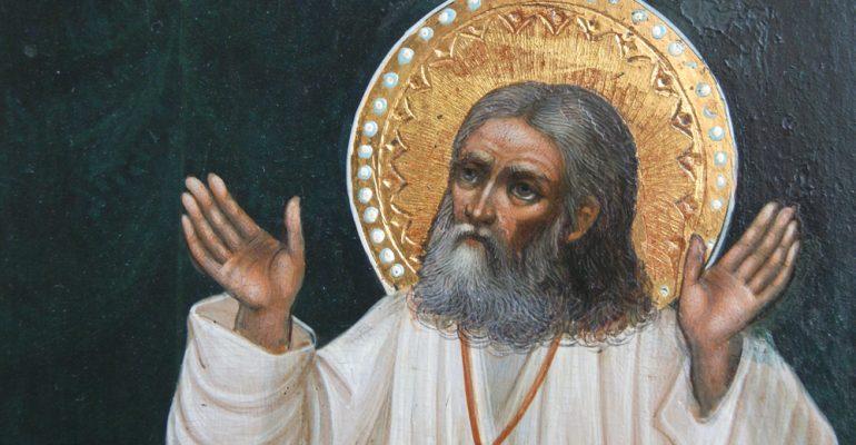 Помощь преподобного Серафима Алексию М.