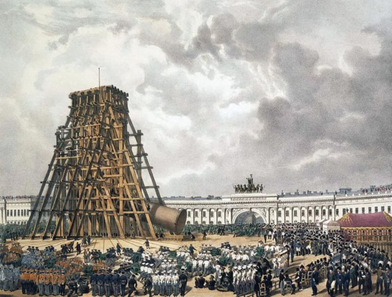 11 сентября в истории. Александрийский столп