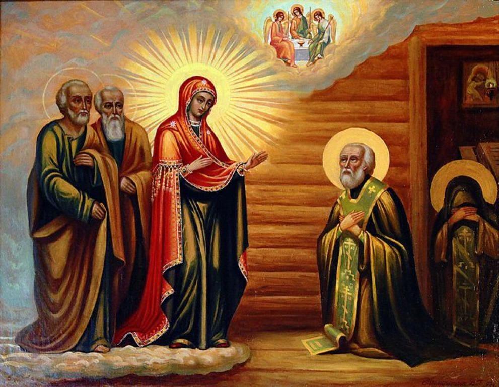 Явление Пресвятой Богородицы Сергия Радонежского