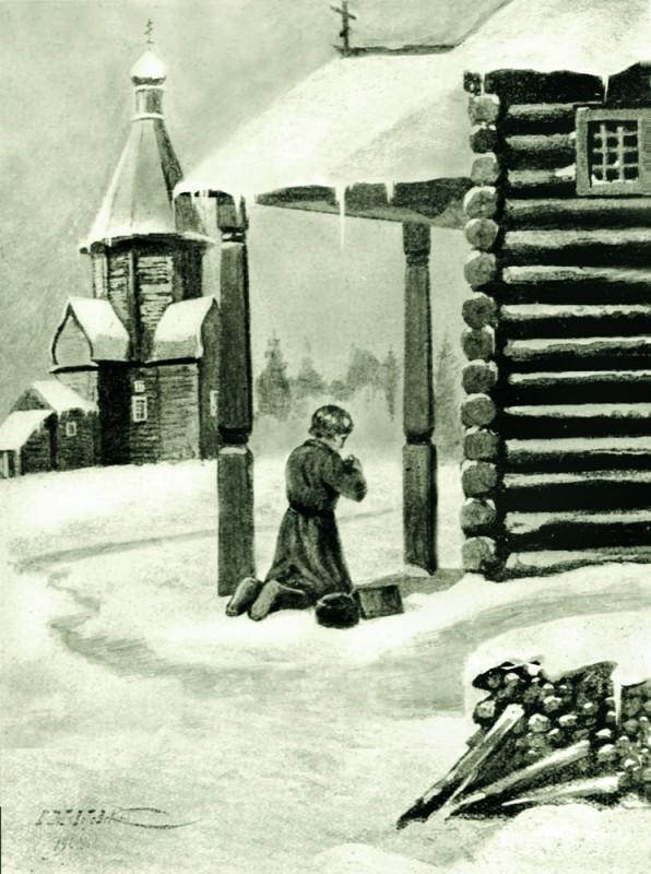 Молитва отрока Иоанна Кронштадтского
